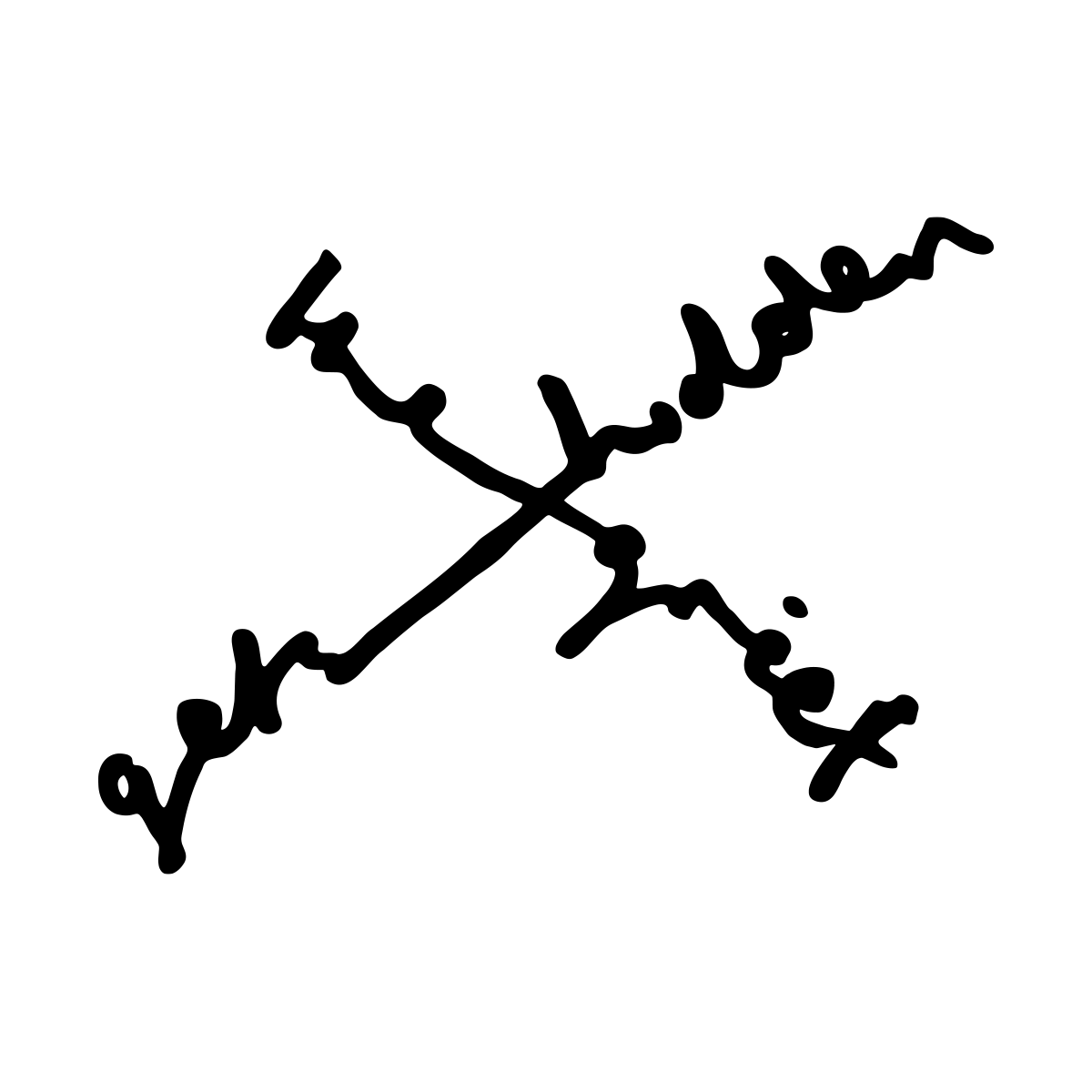 The Grief Gets Hidden - Joseph Cotgrave
